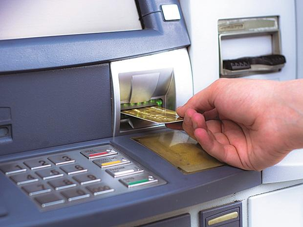Install ATM machine on your free land